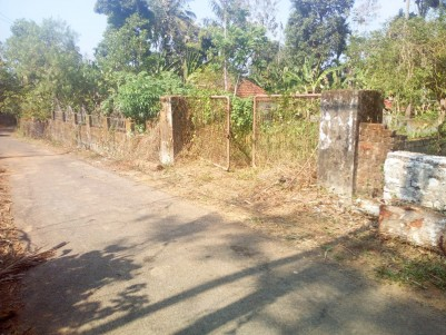 10 Cent Residential land for sale at Kalathipady, Kottayam