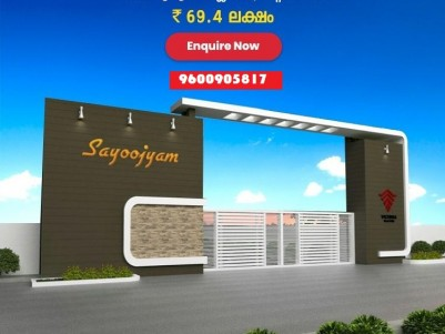 @ Ottapalam Town- 4 BHK -2500sqft Double floor House for Sale