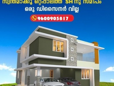 Premium Budget Friendly Villas for Sale in Ottapalam Town