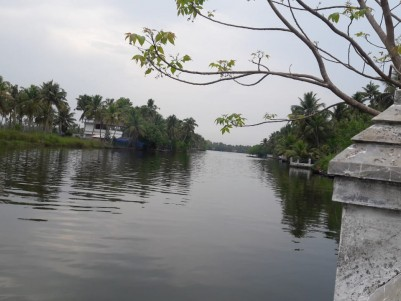 3 Acres of land with water frontage for sale at  Chemanagiri,Kottayam