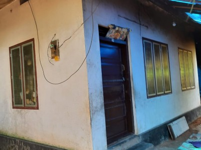 5 Cents with an Old House for Sale in Kadathy,Muvattupuzha