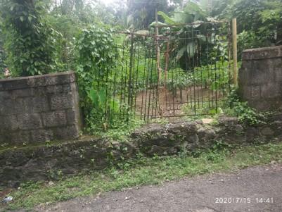 15 cent Residential Land for sale near heart of Kanjikuzhy Junction,Kottayam