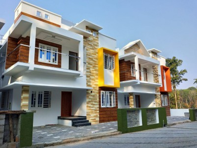 4BHK,1900 SqFt House  in 4.5 cent for Sale at Kakkanad.