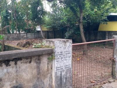 Land for sale at Kacheripady-Cheranellore,Ernakulam
