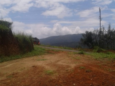 Land for Sale near Kattapana,Idukki