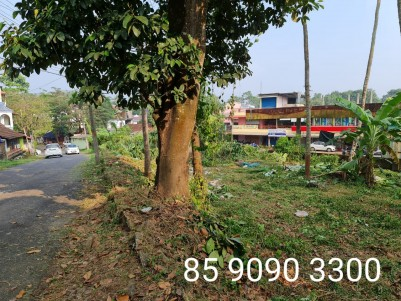 Commercial plot for sale in Piravom Town, Ernakulam