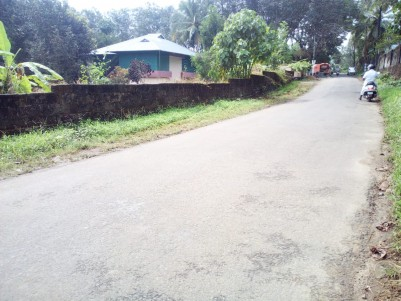 15 Cent Residential Land for sale Near Jawahar Navodaya Vidyalaya Madavanpady, Kottayam
