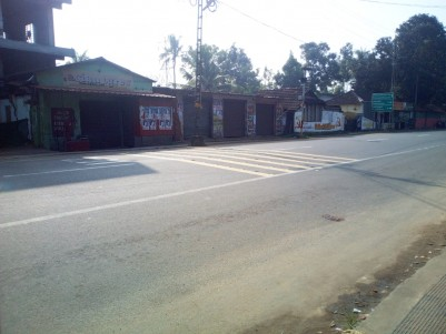 MC Road Frontage - 13 Cent Commercial Land for sale at Kumaranelloor, Kottayam.