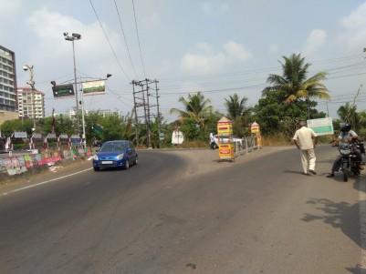 6.60 Acres Land for sale infront of Infopark Kakkanad, Ernakulam