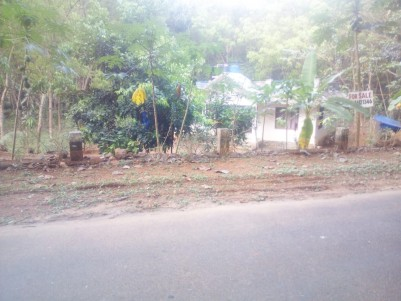 15 Cent with 1200 sqft 3 BHK House for sale at Kozhuvanal, Pala, Kottayam