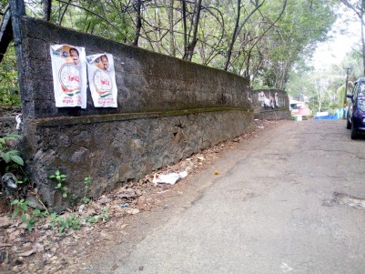 30 Cents of Residential land for sale near old MC road, Charitas, Kottayam