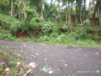 66 Acres Rock land for sale at Meenachil taluk, Kottayam