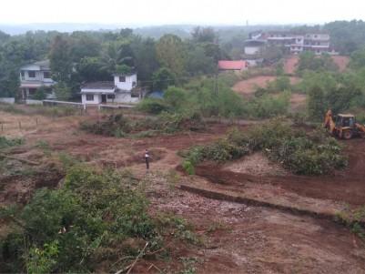 90 Cents of Commercial Land(Corner Land) for sale at Kuttiyatoor, Varam, Kannur